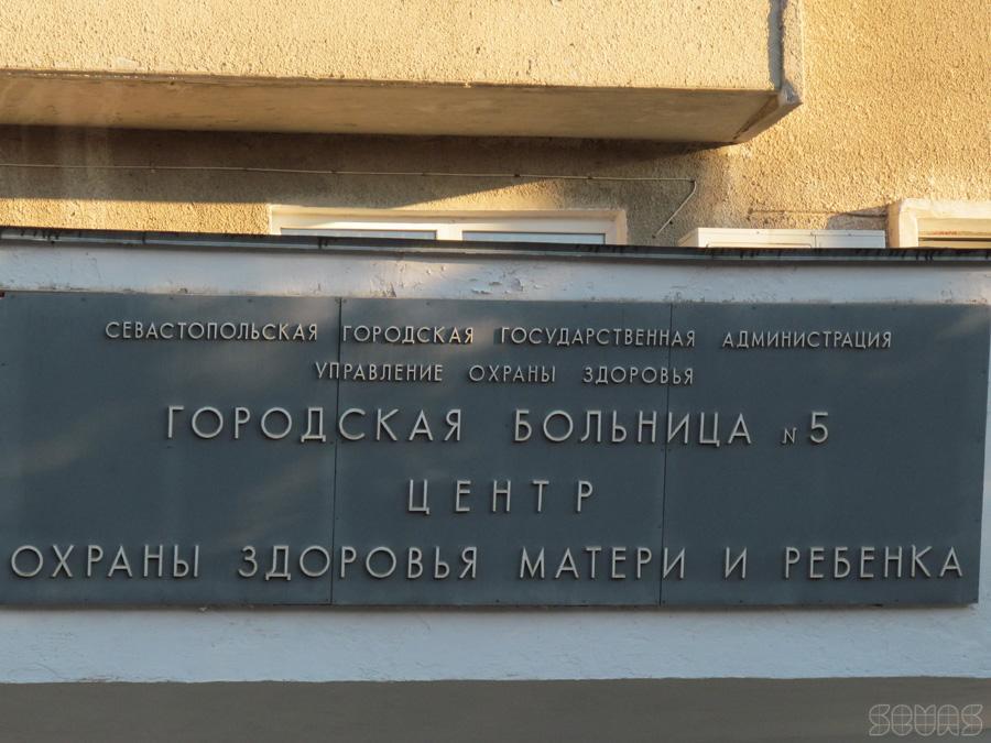 Больница в рыбном дмитровский район