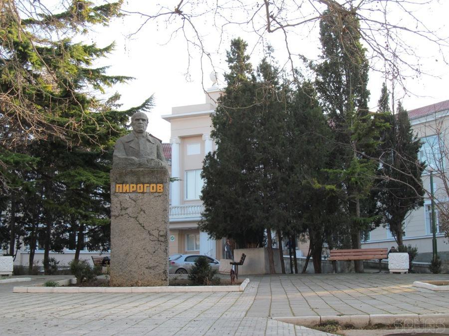Городской детский медицинский центр мытищи