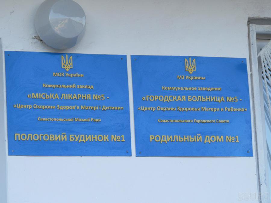 Железнодорожная поликлиника регистратура белореченск