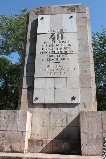 памятники из гранита каталог цена фото перепечинское