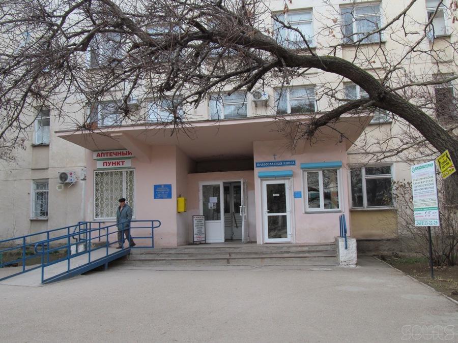 Поликлиники в москве свао район марфино