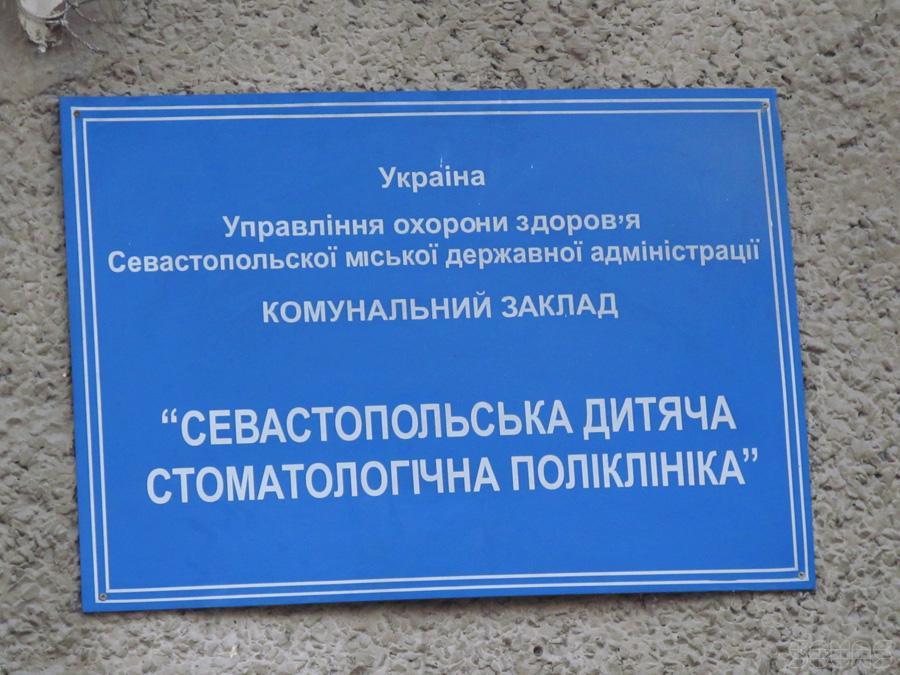 Поликлиника 58 города москвы