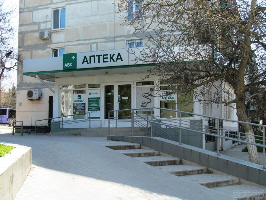 Аптека авик в севастополе сайт хостинг в украине бесплатная раскрутка