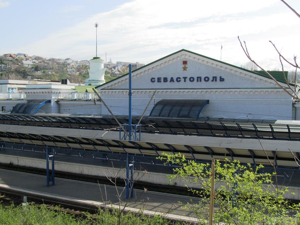 Сайт железнодорожного вокзала города севастополя как скопировать сайт на локальный хостинг