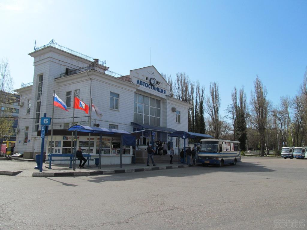 АВ Севастополь