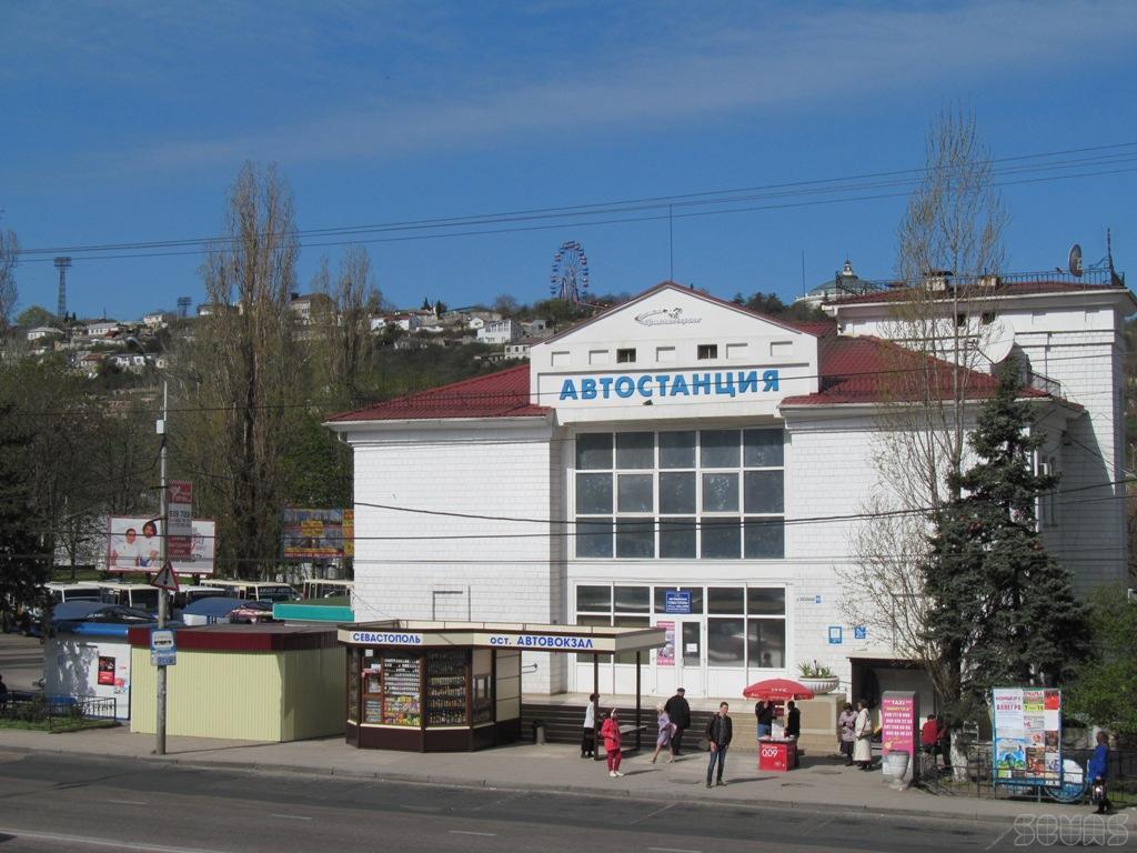 Севастополь сайт горгаза раскрутка сайтов самара