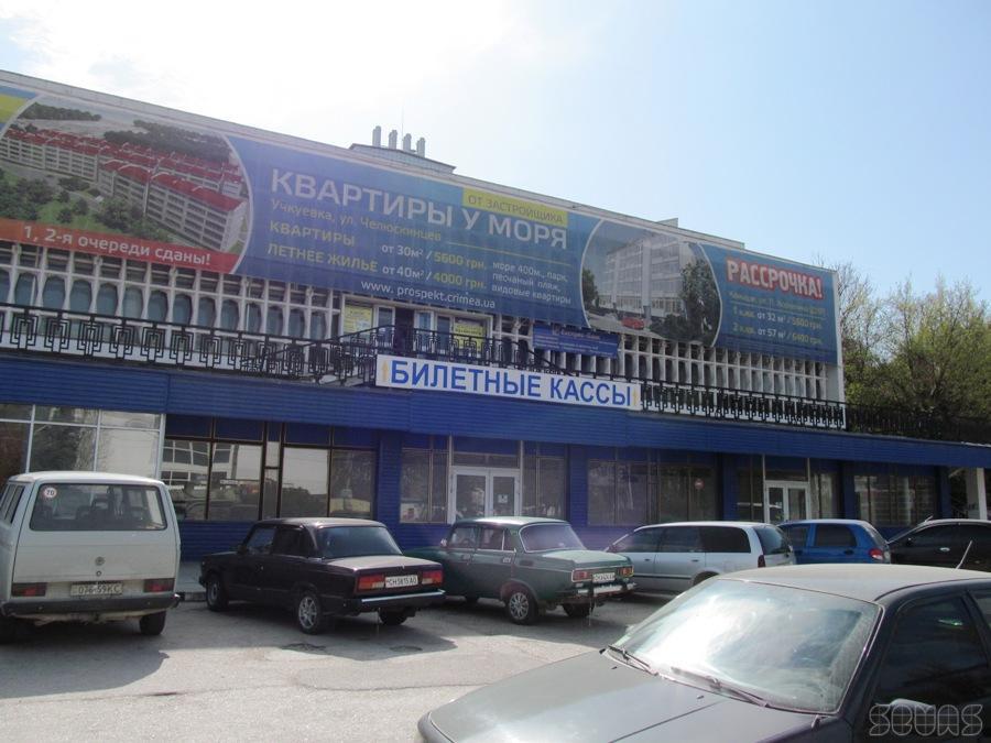В ж/д кассах начнут продавать билеты в кино ржд по всей россии намерена организовать сети многофункциональных центров