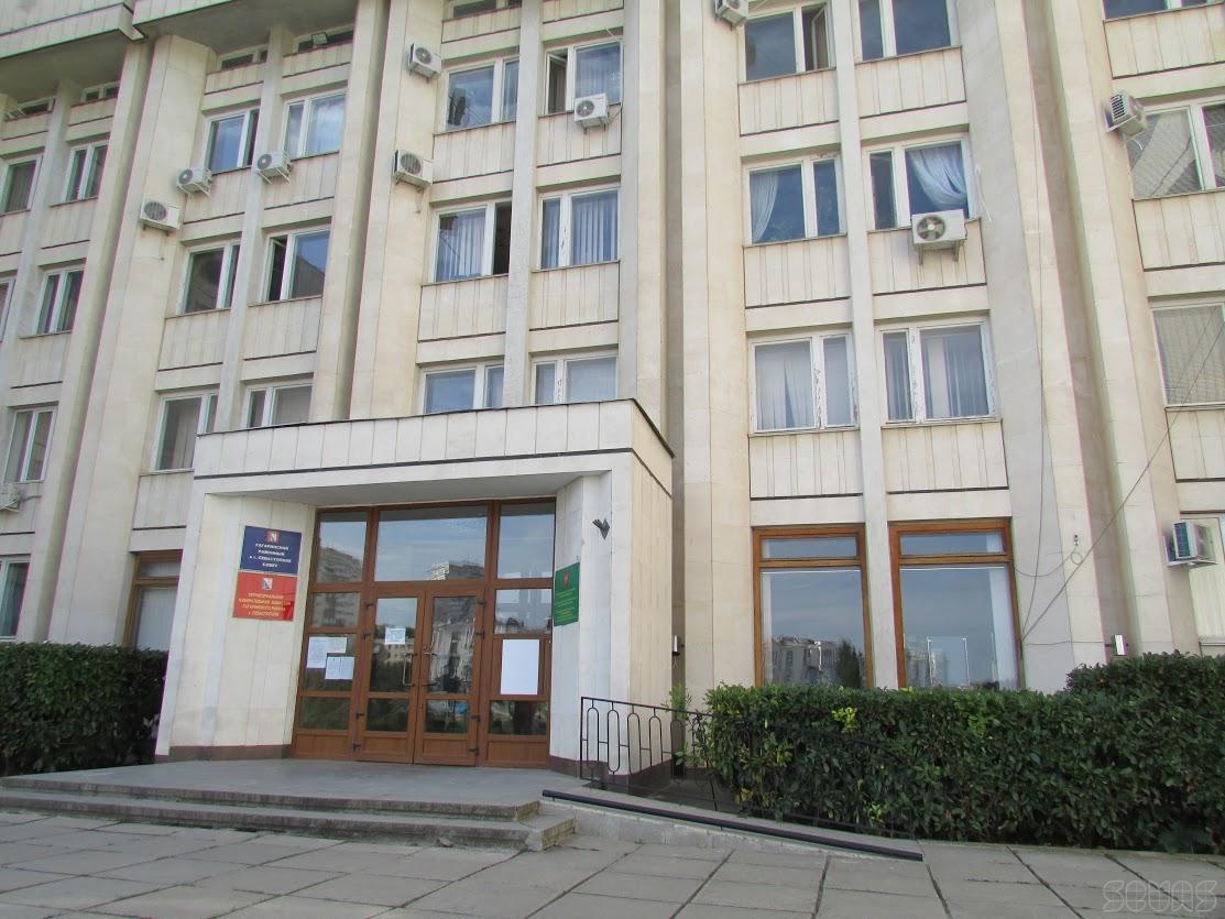 Гагаринская администрация севастополя официальный сайт виртуальный сервер для торговли форекс