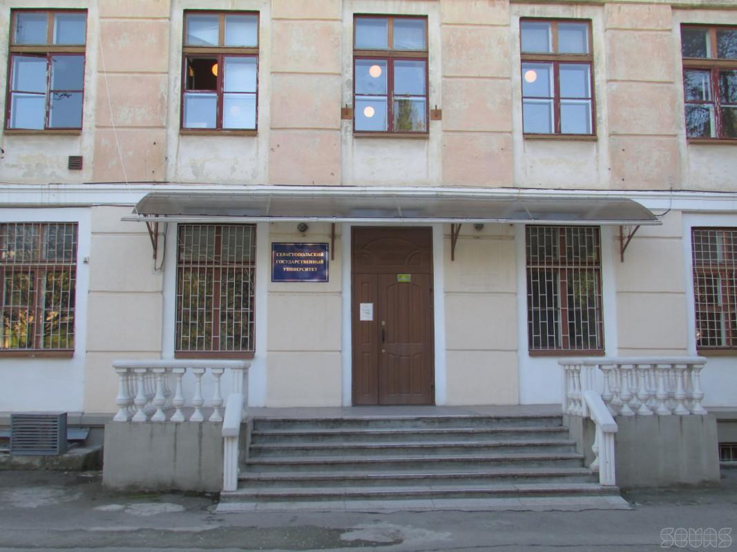 Гуманитарно педагогический институт севастополь сайт купить доменное имя и хостинг
