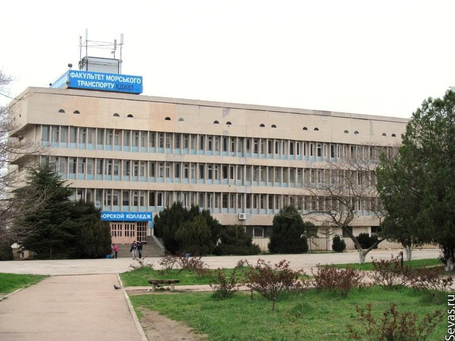 Севастопольский морской колледж севастополь официальный сайт как зарегистрировать домен без заказа хостинга