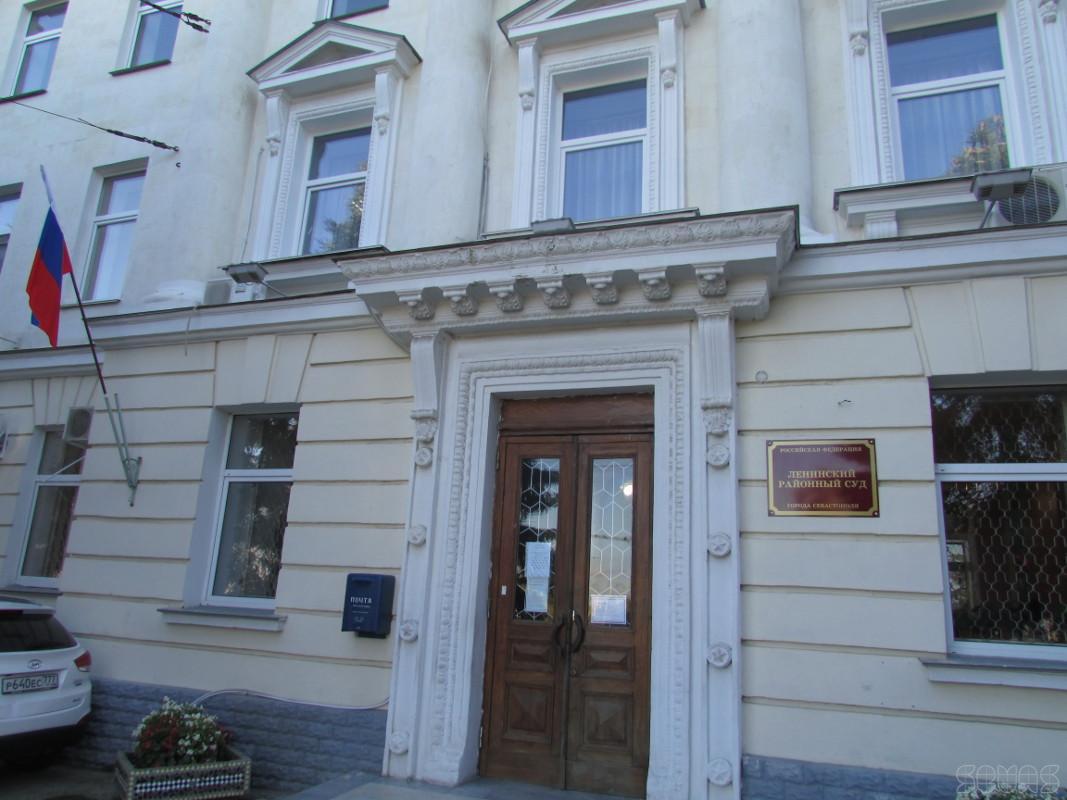 Сайт городского суда севастополя как вставлять плагины на хостинге кс 1.6