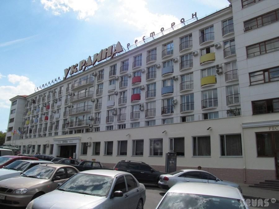 Арт отель севастополь официальный сайт vpn linux сервер порт