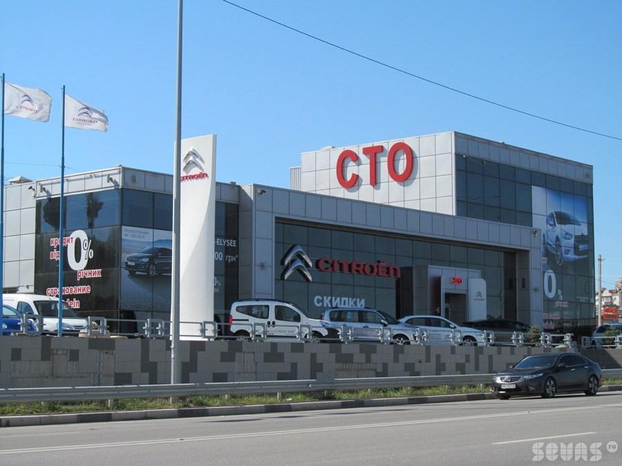 Кредит на бу авто симферополь