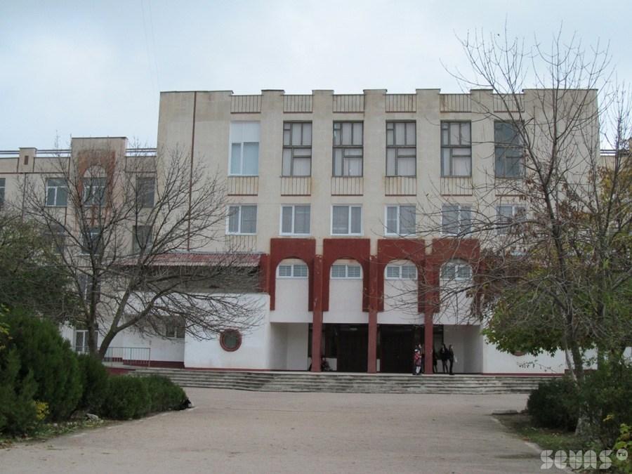 Школа 4 севастополь официальный сайт сколько стоит сделать сайт администрации